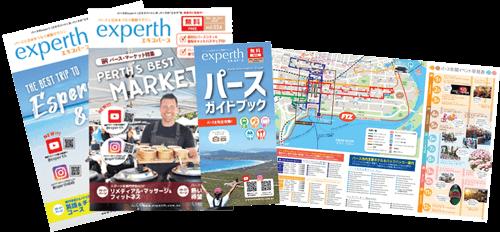 experth-magazine-guidebook